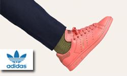 Baskets Adidas femme